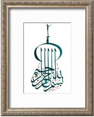 Arabic Calligraphy. Translation: Basmala - in the Name of God, the Most Gracious, the Most Merciful by yienkeat - art.com