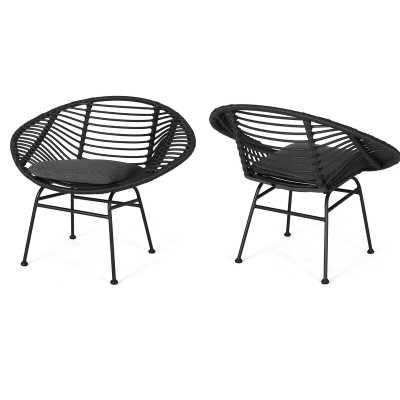 Dark Gray Mccurley Papasan Chair (Set of 2) - Wayfair