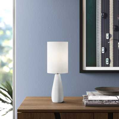 "Delosreyes 17"" Table lamp - AllModern"