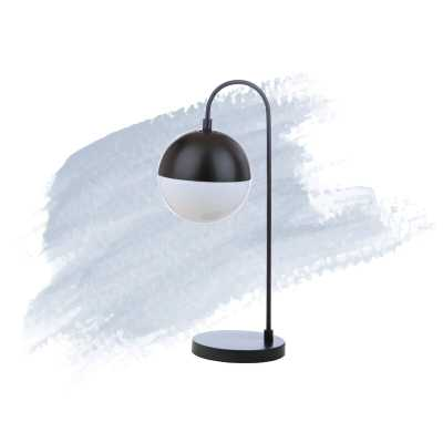 "Annabel 21"" Desk Lamp - Wayfair"