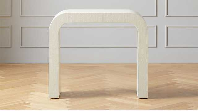 """Horseshoe Ivory Lacquered Linen 36"""" Console Table - CB2"""