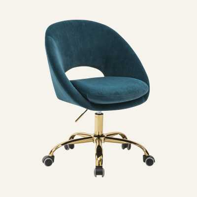 Lourdes Task Chair - Wayfair