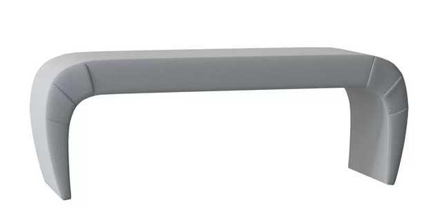 Jarrard Upholstered Bench - Wayfair