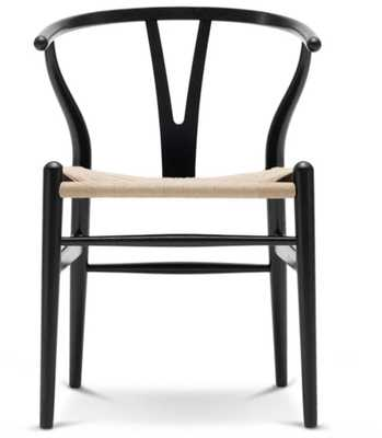 Solid Wood Dining Chair - set of 2 - black frame and natural seat - Wayfair