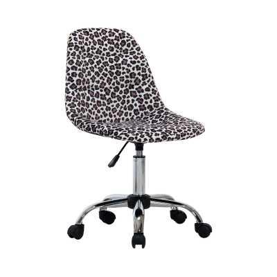 Sardina Cheetah Task Chair - Wayfair
