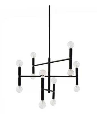 Severine 12-Light Sputnik Modern Linear Chandelier - Wayfair