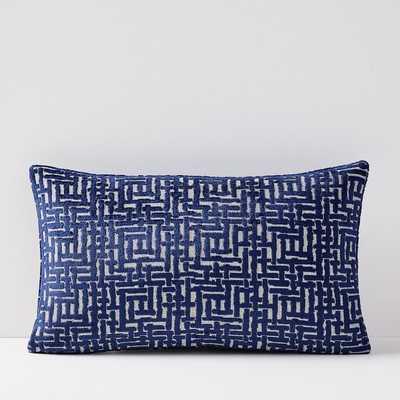 "Allover Crosshatch Jacquard Velvet Pillow Cover, 14""x26"", Nightshade - West Elm"