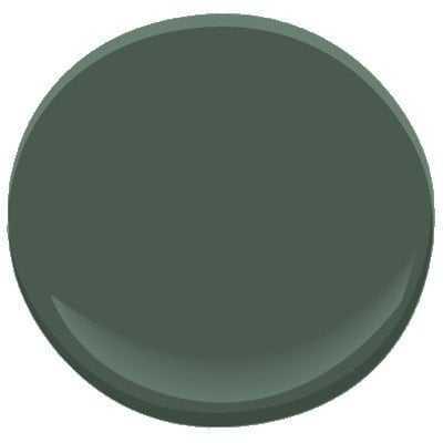 Benjamin Moore Calico Blue Paint (Sample) - Benjamin Moore
