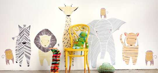 Wegate 8 Piece Safari Animal Wall Decal Set - Wayfair