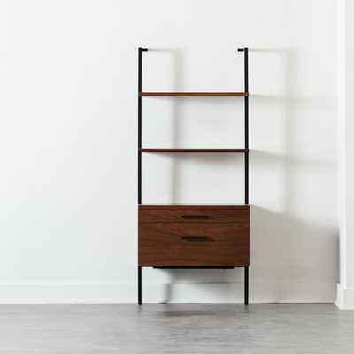 "Helix 70"" Walnut Bookcase with 2 Drawers - CB2"