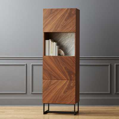 suspend ii tall bar cabinet - CB2