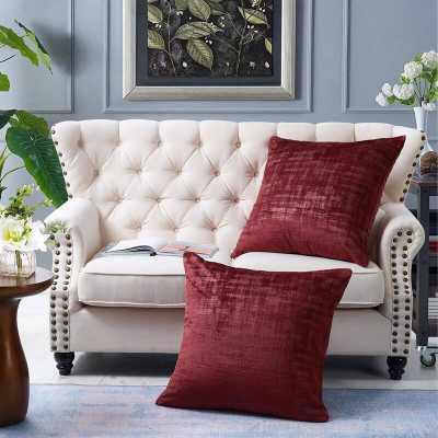 Sondra Square Pillow Cover (Set of 2) - Wayfair