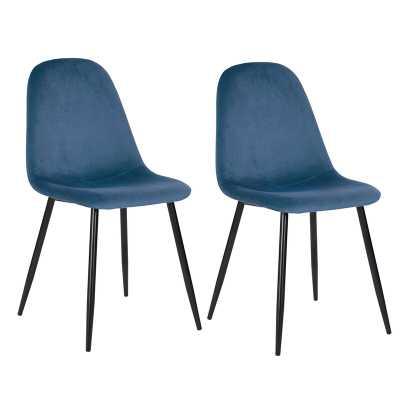 Eckard Fabric Upholstered Side Chair (Set of 2) - Wayfair