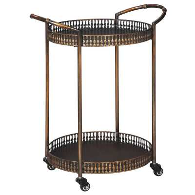 Rockmart Bar Cart - AllModern