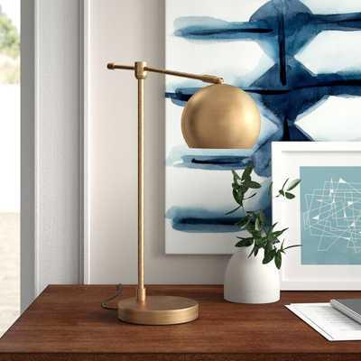 "Kiersten 18"" Desk Lamp - Wayfair"
