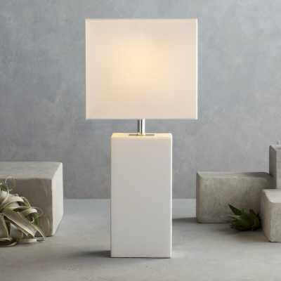 "Tate 21"" Table Lamp (White Base) - AllModern"