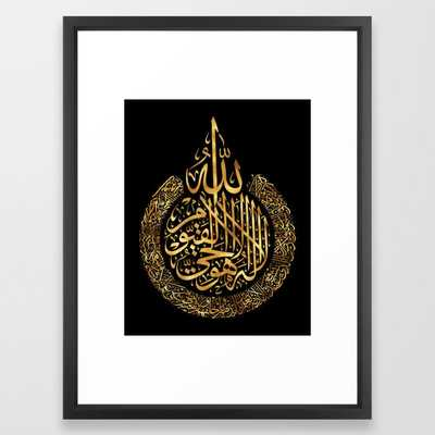 ayat al korsi Framed Art Print - Society6
