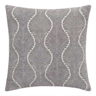 Gray Ogee Jacquard Throw Pillow - World Market/Cost Plus