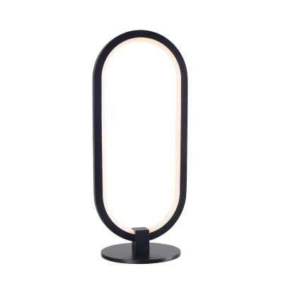 """Cam Led 14"""" Table Lamp - Wayfair"""