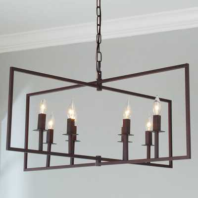 ROTATING FRAME LINEAR CHANDELIER - Shades of Light