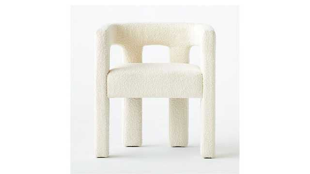 Stature Ivory Chair - CB2