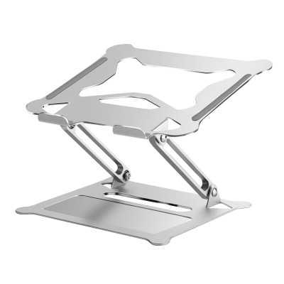 Foldable Adjustable Laptop Stand - Wayfair