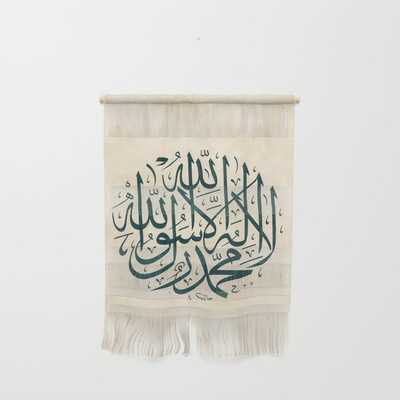 "Shahada - There is no god but God. Muhammad is the messenger of God Wall Hanging / 23 1/4"" X 31 1/2"" - Society Social"