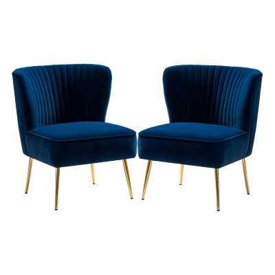 Erasmus Side Chair (Set of 2) - Wayfair