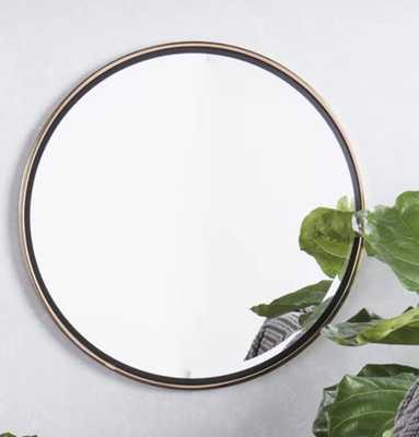 Contemporary Round Wall Mirror - Wayfair