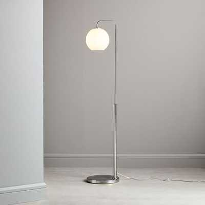 Sculptural Glass Globe Floor, Small Globe, Milk Shade, Nickel Canopy - West Elm