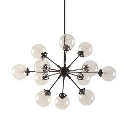 Benites 12-Light Sputnik Chandelier - AllModern