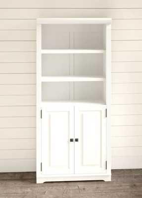 D Standard Bookcase - Birch Lane