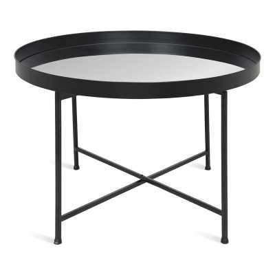 Bungalow Rose Kriebel Metal Foldable Lift Top Coffee Table in Black - Wayfair