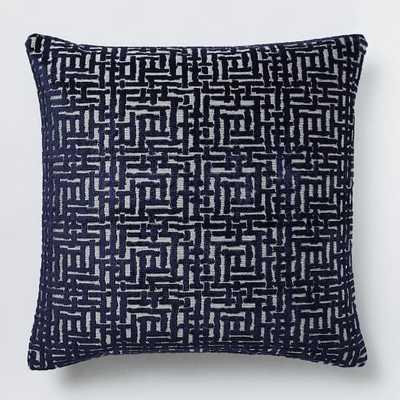 "Allover Crosshatch Jacquard Velvet Pillow Cover, 20""X20"", Nightshade - Pottery Barn"