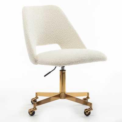 Lyncourt Task Chair - Wayfair
