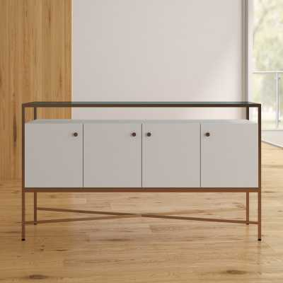 Allyson Console Table - Wayfair