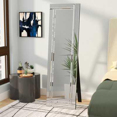 Full Length Mirror - Wayfair