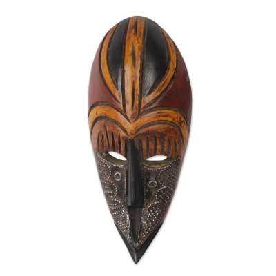 Noyim African Wood Mask - Wayfair