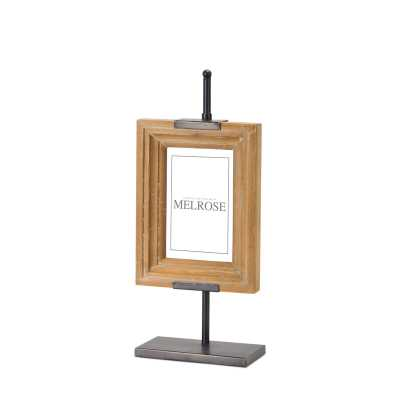 Picture Frame (Set of 2) - Wayfair