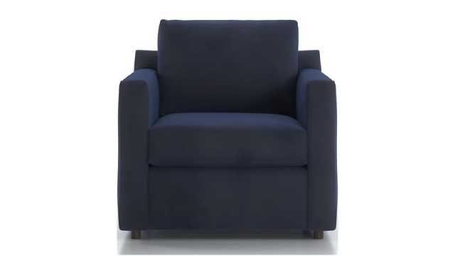 Barrett Track Arm Chair, View, Navy - Crate and Barrel