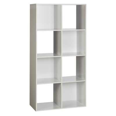 Hector Cube Bookcase - Wayfair