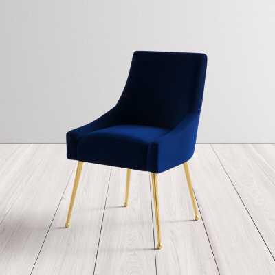 Patrick Velvet Upholstered Side Chair - AllModern