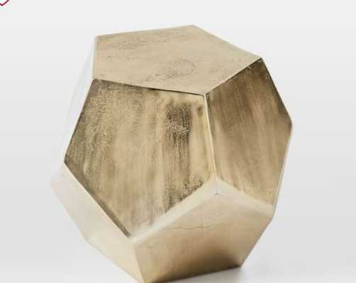 Metal Gem Side Table - West Elm