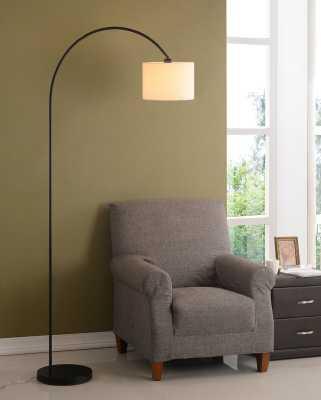 "Montes 80"" Arched Floor Lamp - Birch Lane"