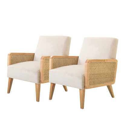 Aleksandra Armchair (Set of 2) - AllModern