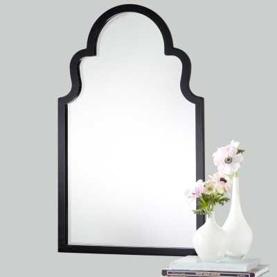 Fifi Contemporary Arch Wall Mirror - Wayfair