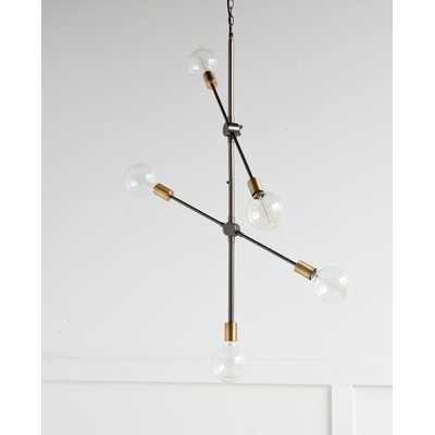 Adrianne 5-Light Sputnik Chandelier - Wayfair
