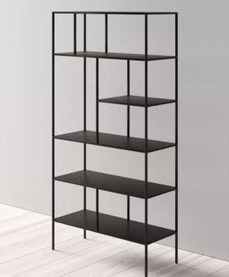 Brandon Etagere Bookcase - Wayfair