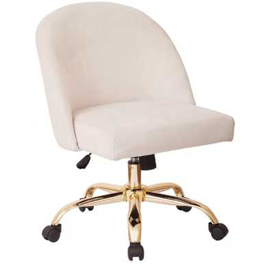 Task Chair - Wayfair