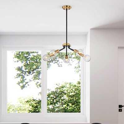 5-light Black And Antique Gold Modern Contemporary Sputnik Chandelier - Wayfair